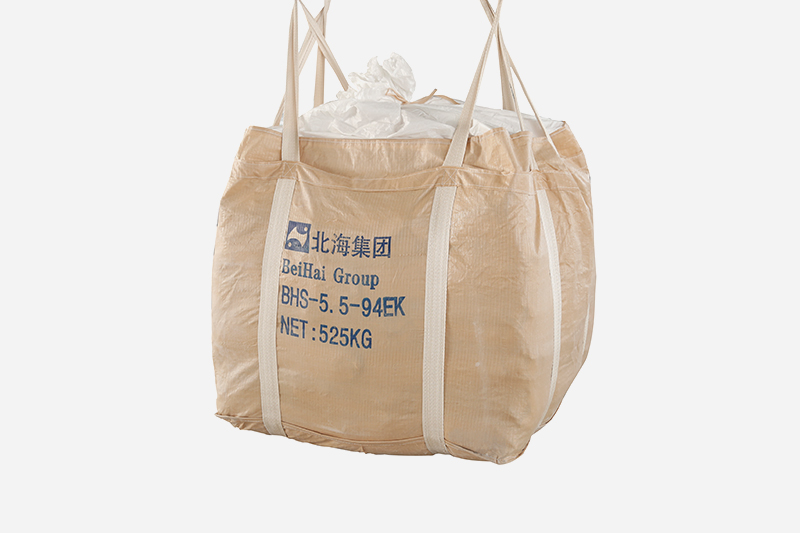Paper bag with wrapping